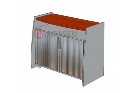 Тумба шкаф с роллетными дверями М-406 1240х600х970мм