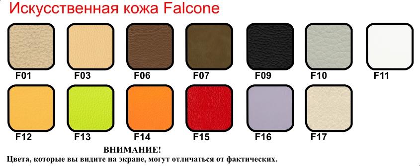 Искусственная кожа Falcone