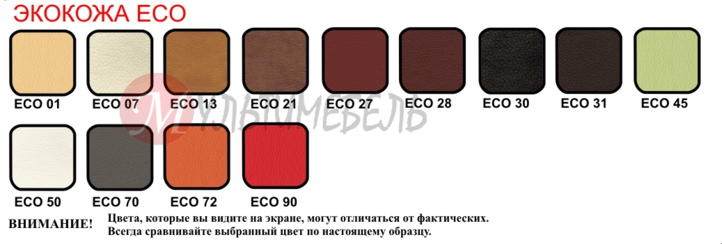 Экокожа ECO